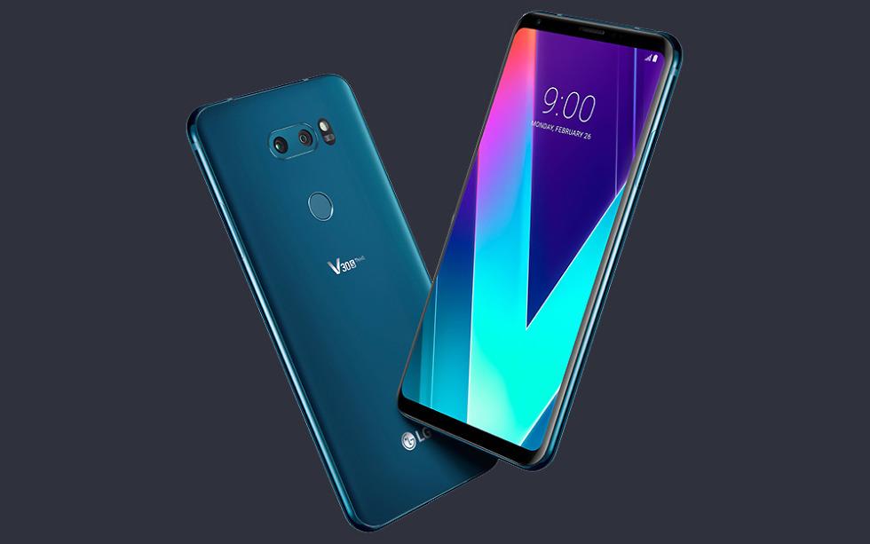 Ce specificatii tehnice are LG V30S Plus (2018)?